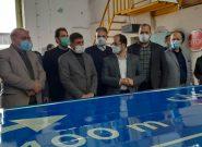 رفع موانع تولید شرکت تجهیزات ایمنی راه های کشور در گرو تعامل مسوولان استانی است