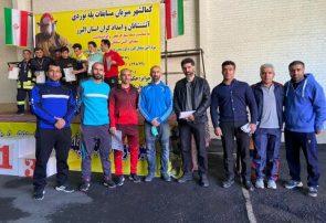 نفرات برتر مسابقات پله نوردی آتش نشانان استان البرز مشخص شدند
